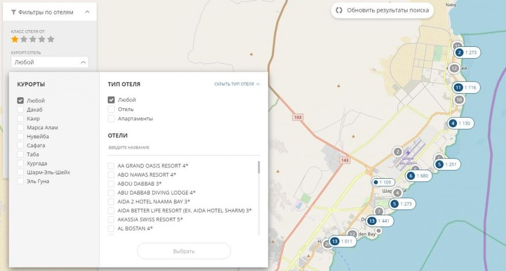 интерактивная карта отелей и цен на авиа туры.jpg