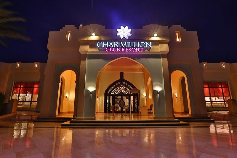 CHARMILLION SEA LIFE RESORT 5*