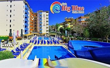 CLUB BIG BLUE SUITE HOTEL 4* - Изображение 4